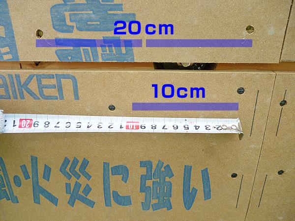 耐震ボードの釘の間隔が間隔が20cm
